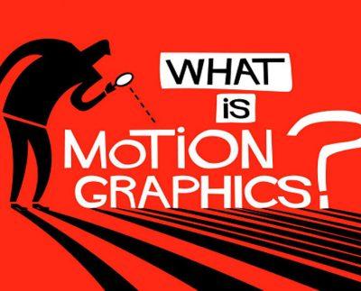 موشن گرافی چیست؟