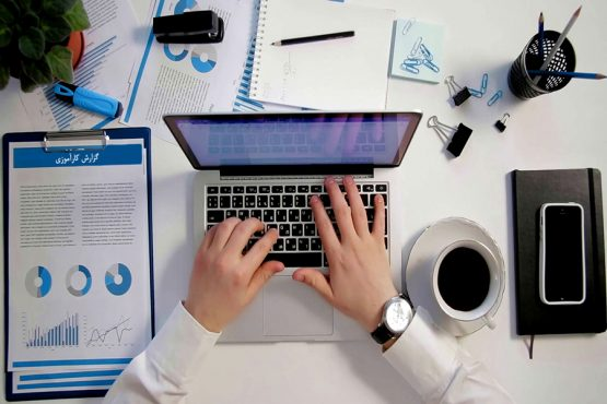 نوشتن گزارش کارآموزی